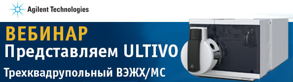 VEB ULTIVO MS
